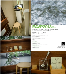 ASN student Patrick Lydon's 'Free Food Kit' at the Eco Art Village Project in Yamaguchi, Japan