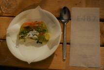 vegetable-terrine-with-single-soya-cream
